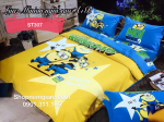 Cotton Satin Korea ST307